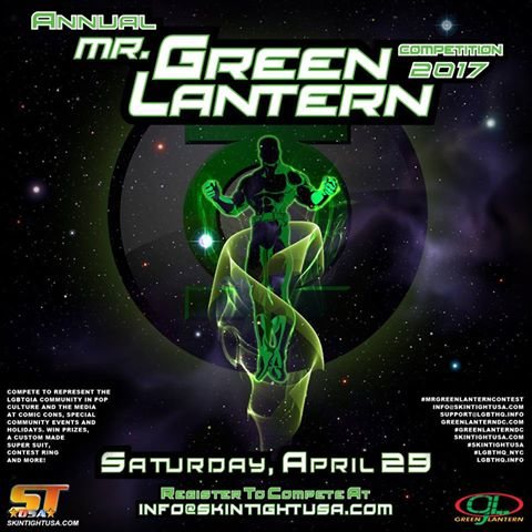 Mr. Green Lantern Competition 2017