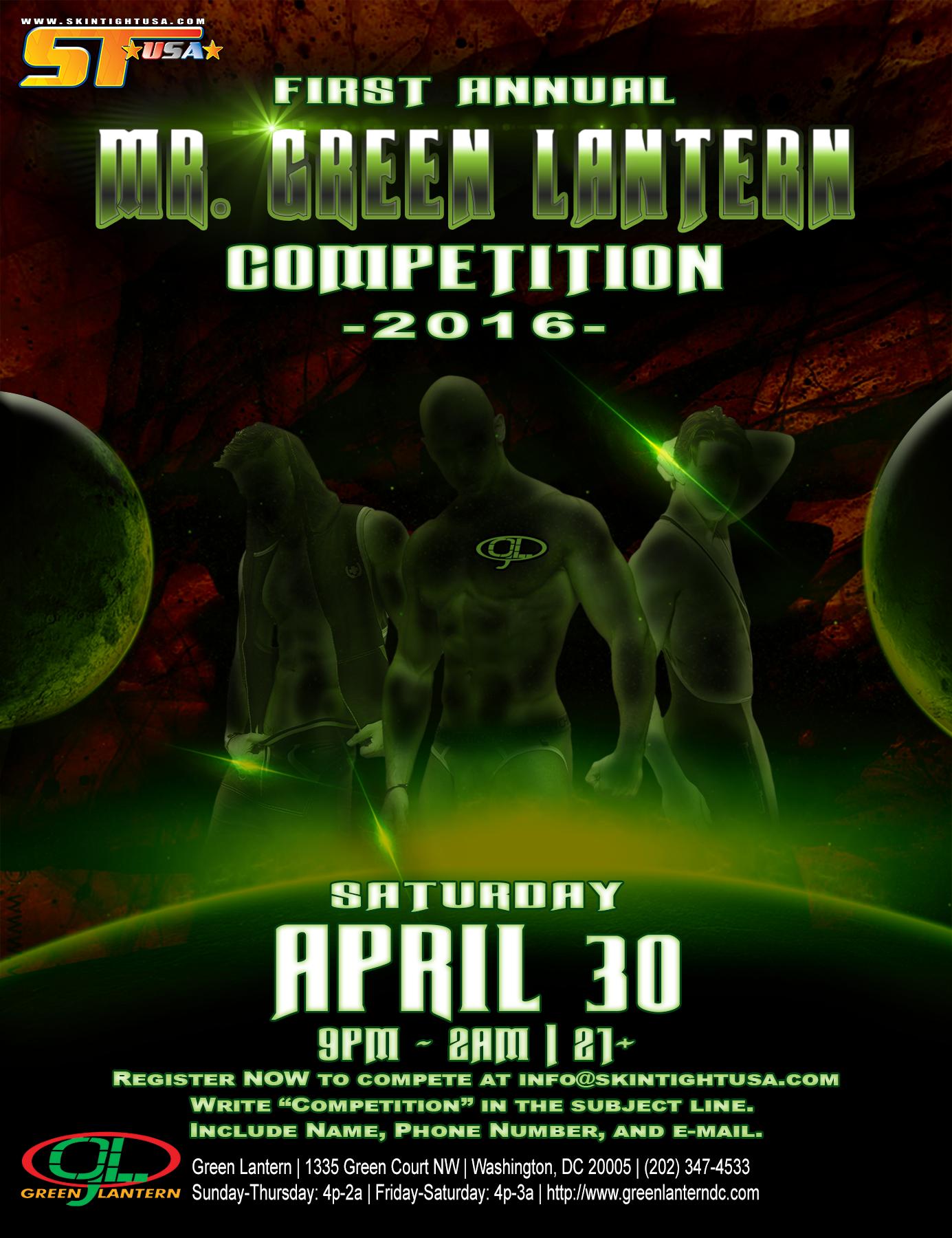 SkinTight Presents Mr. Green Lantern Contest